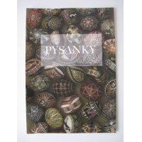 ピサンキブック  vol.1