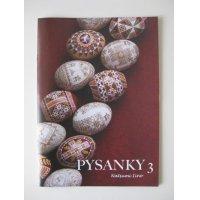 ピサンキブック  vol.3